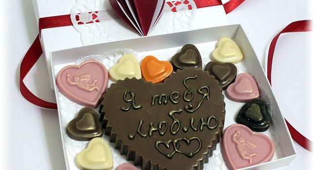 Шоколада своими руками с надписями 650